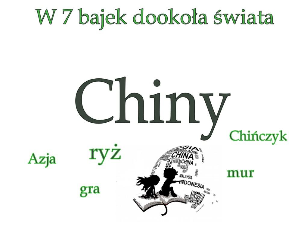 bajkowy projekt blogowy chiny