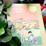 Tajemnica Słońca – Tydzień z książką + zasady